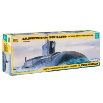 1/350 ZVEZDA Borey-class submarine