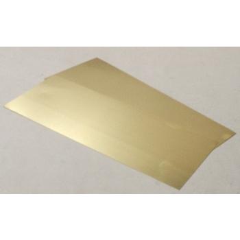 Messingplekk 0.12 mm , 2tk - 100x250mm