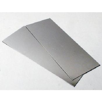 Tinatatud terasplekk 0.5 mm, 2tk - 100x250mm