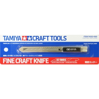 Tamiya Fine Craft nuga