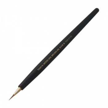 HG Pointed Brush - Fine Tamiya