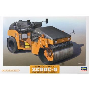 1/35 HASEGAWA Teerull ZC50G-5