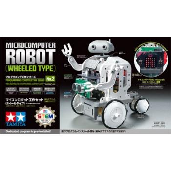 Tamiya programeeritav ratastega robot kontrolleriga BBC micro:bit