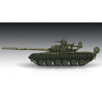 1/72 TRUMPETER T-80 BV MBT