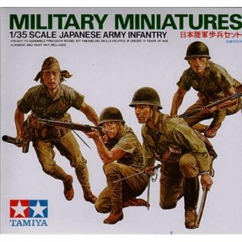 1/35 TAMIYA Japanese Army Infantry