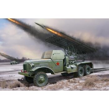1/35 Hobbyboss Russian BM-13N