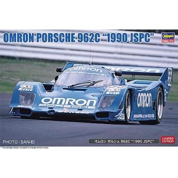 1/24 Omron Porsche 962C, 1990 JSPC Hasegawa