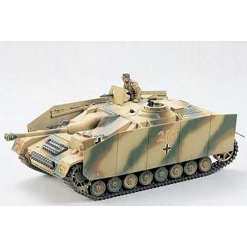 1/35 TAMIYA German Sturmgeschutz IV