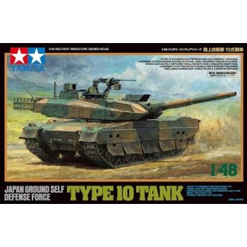 1/48 JGSDF TYPE 10 TANK