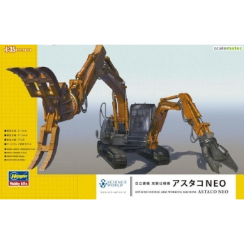 1/35 Hasegawa Hitachi Astaco NEO Double Arm Working Machine
