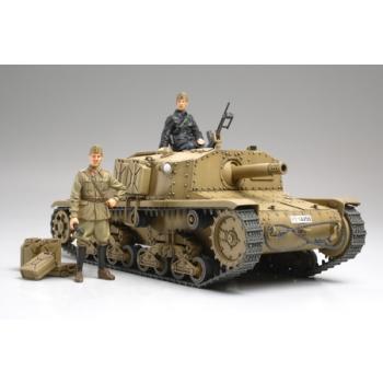 1/35 TAMIYA Italian SP Gun Semovente M40