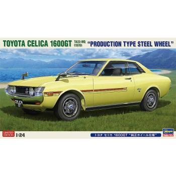 1/24 HASEGAWA Toyota Celica 1600GT