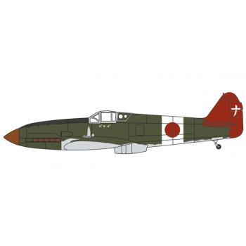 1/72 Kawasaki Ki-61 Hien 244th Flight Reg. Chofu Airfield 1945 Oxford Aviation