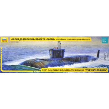 1/350 ZVEZDA K-535 submarine