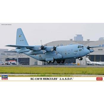 1/200 HASEGAWA KC-130H Hercules J.A.S.D.F. 2 Kits