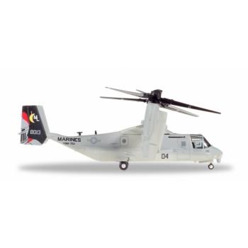 1/200 U.S. Marine Corps Bell/Boeing MV-22 Osprey VMM-76