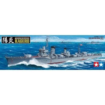 1/350 TAMIYA Japanese Navy Destroyer Kagerou