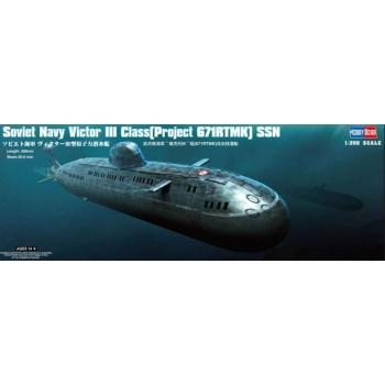 1/350 RFS Victor III Class SSN