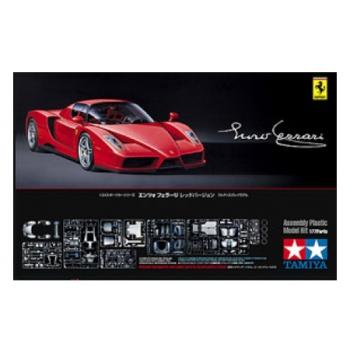 1/24 TAMIYA Enzo Ferrari