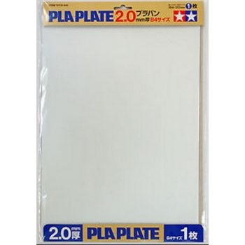 Tamiya PLA plaat 2.0mm B4 1tk