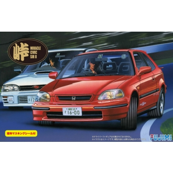 1/24 FUJIMI Honda Civic
