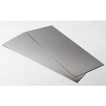 Alumiiniumplekk 0.5 mm, 2tk - 100x250mm