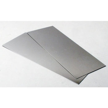 Alumiiniumplekk 0.8 mm, 2tk - 100x250mm