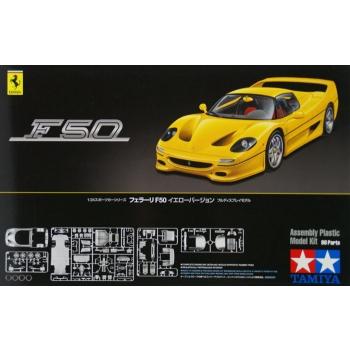 1/24TAMIYA Ferrari F50 Yellow Version