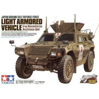 1/35 TAMIYA JGSDF Light Armor Vehicle