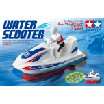 Tamiya Water Scooter