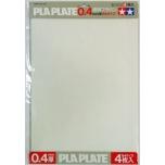 Tamiya läbipaistev PLA plaat 0.4mm B4 4tk