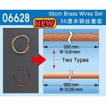 2 x 55 cm Brass wire set, 0,8 mm and 0,35 mm