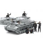 1/35 TAMIYA Wehrmacht Tank Crew Set
