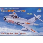 1/32 TRUMPETER MiG 17PF Fresco (F 5A)