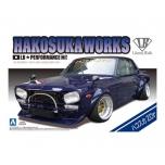 1/24 AOSHIMA LB-WORKS Hakosuka 2Dr
