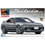 1/24  AOSHIMAS15 Silvia Spec.R - Silver, Eelvärvitud kere