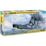 1/350 ZVEZDA Battleship Poltava WWI