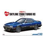 1/24 AOSHIMA Nissan DR30 Skyline RS Aero Custom 1983