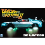 1/24 AOSHIMA Back To The Future II DeLorean