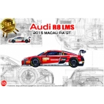 1/24 NUNU Audi R8 LMS MACAU FIA GT 2015