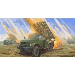 1/35 2B7R Raketenwerfer BM13 NMM Trumpeter
