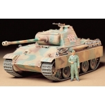 1/35 TAMIYA German Panther Type G Early Version