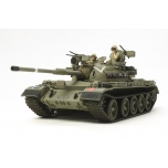 1/35 TAMIYA Ger Panther Ausf.G Early Prod. W/Single Motor