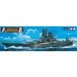 1/350 TAMIYA Musashi Japanese Battleship