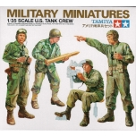 1/35 TAMIYA German Infantry Mortar Team