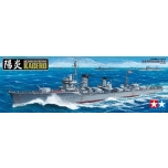 1/350 TAMIYA Japanese Navy Destroyer Kagerou