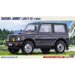 1/24 FUJIMI Volkswagen Golf CL/GL