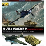 1/72 ACADEMY IL-2m & PANTHER D