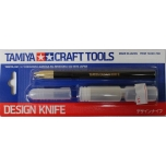 Tamiya hobinuga maskide lõikamiseks (Design knife)
