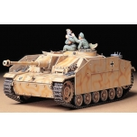 "1/35 TAMIYA German ""FAMO"" & Tank Transport"